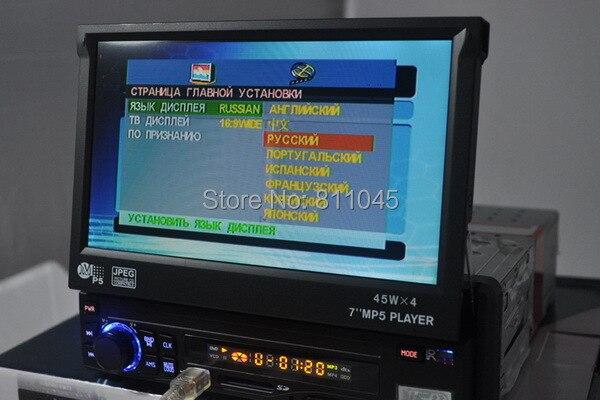 ''TFT Car HD schermo 27