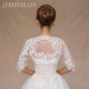 Image 2 - Jaqueta de casamento meia manga marfim, conjunto com bolero de renda para noiva, tamanho único 2020, apliques, acessório de casamento