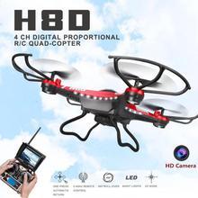 Jjrc dron h8d fpv hexacopter drone dengan kamera 2mp hd profesional rc quadcopter terbang helicopter helikopter drone gratis pengiriman