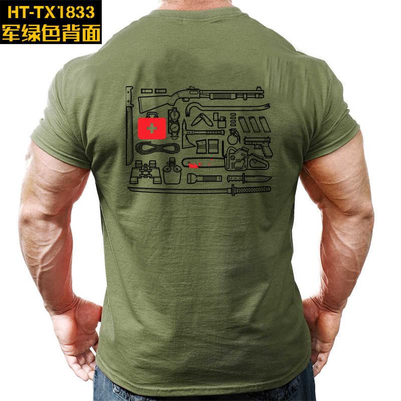 New Summer Army Fan Glock Commemorative Short Sleeve T-shirt Is 100/% Cotton Men