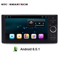 2 Din 7 Inch Car PC Tablet Quad Core Android 6 0 OS GPS Navigation WiFi
