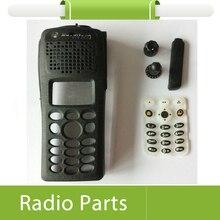2SetsX Motorola XTS2500I корпус