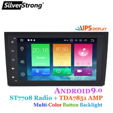 SilverStrong 2Din IPS Android9.0 車ラジオアウディ A4 RS4 2002-2011 A4 車の Gps ステレオナビゲーション S4 2 DIN ラジ(Hong Kong,China)