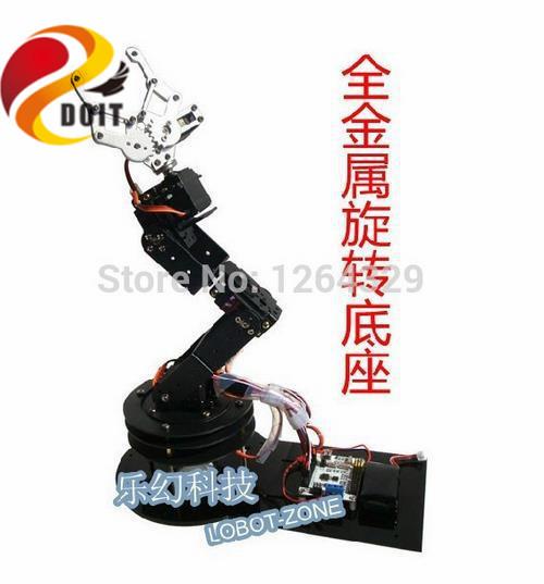 Oficial DOIT 6dof robot arm + 6 UNIDS Servos De Alto Par (Metal gear) + Garra Mecánica + Grande Placa Base de Metal + FUll Metal
