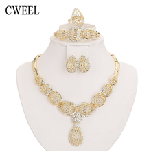 Fashion Women Gold Color Jewelry Sets Imitated Rhinestone Necklace Bracelet Earrings Rings Set For Wedding Bridal Accessories