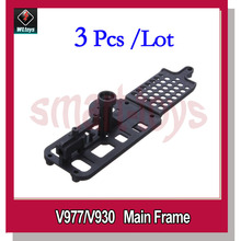 US $8.5 |3Pcs V966 013 Main Frame / V977 003 Base for Wltoys V966 V988 V977 V930 RC Helicopter Spare Parts-in Parts & Accessories from Toys & Hobbies on Aliexpress.com | Alibaba Group