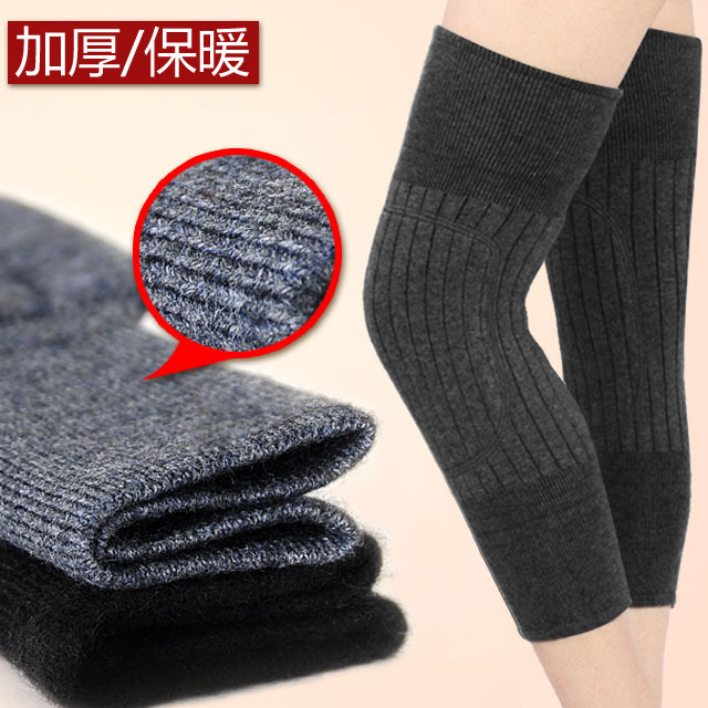 10% off kneeguard Double layer thickening autumn and winter thermal kneepad air conditioning