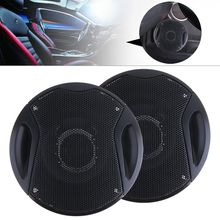 2pcs 4 Inch  250W Car HiFi Coaxial Speaker Vehicle Door Auto Audio Music Stereo Full Range Frequency Speakers for Car Vehicle цены онлайн