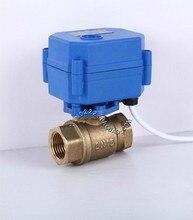 Válvula de bola eléctrica bidireccional de latón, DN15, 1/2 pulgadas, DC5V DC12V DC24V AC220V CR01 CR02 CR03 CR04 CR05, válvula motorizada para agua