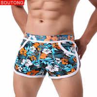 Soutong Men Boxers Shorts Underwear Men Home Underpants Printed Men Boxer Cuecas Cotton Soft Male Panties Homme Underwear Men