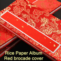 Red Chinese Rice Paper Album Book Brocade Cover Art Supply Wedding invitation Notebook