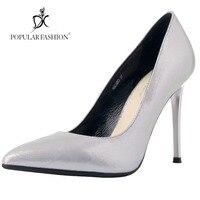Популярные Модные Для женщин Высокие каблуки серебро туфли лодочки из овчины из натуральной кожи каблук 10 см очень высокий каблук острый но