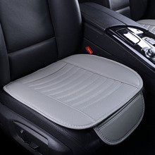 New Car seat covers, not moves car seat cushion accessories supplies, non slide seat cushions For BMW Audi Honda Ford All cars 2018 brand new arrival pu leather car seats pad not moves seat cushions non slide car seat cushion car accessories seat covers