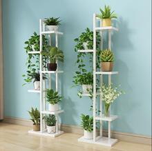 Green Lotus Flower Stand Living Room Multilayer Tieyi Flower Stand Multifunctional Indoor Bedroom Balcony Stand