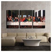 Last Supper by Leonardo da Vinci diy Diamond embroidery,3pcs,5d diamond painting full square,Cross Stitch christmas decor Z1097