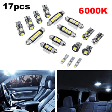 17pcs White Interior LED Light Package for BMW E90 E91 E92 3 Series