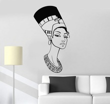 Vinyl wall decal portrait beautiful narfitti egypt art sticker mural home decor living room bedroom 2AJ8