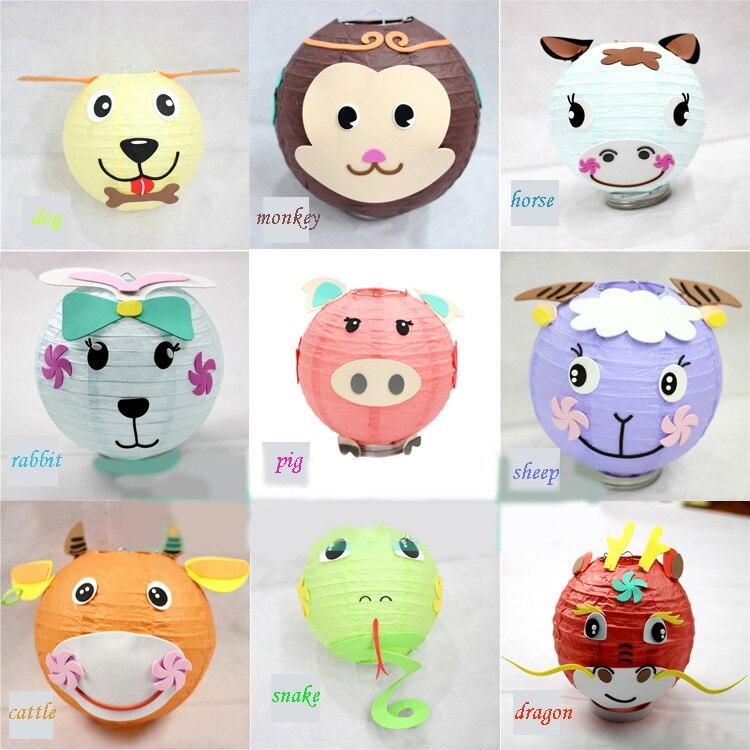 2015 New Diy Manual Cartoon Zodiac Lanterns Hanging Ornament Animal Chinese Lantern For Children Party Decoration Paper Ball