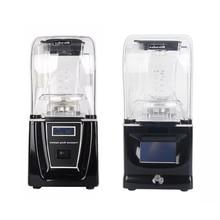 1800W BPA Free Smoothie Blender Commercial Juicer Professional Power Blender Mixer 1.5L Fruit Juicer Cocktail Bar Food Processor цена и фото