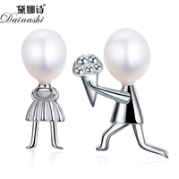 2015 New 100 925 Sterling Silver Jewelry Romantic Propose Marriage Love Jewelry Natural Stone Freshwater Pearl