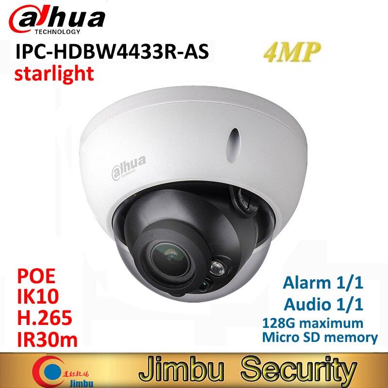 Dahua 4MP IP starlight Caméra IPC-HDBW4433R-AS H.265 Soutien IK10 IP67 Audio et Alarme PoE IP Caméra Remplacer IPC-HDBW4431R-AS