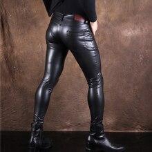 Calças de lápis de couro do falso do estilo do punk do plutônio calças apertadas elásticas altas dos homens peach buttock calças lustrosas de seda magro legging