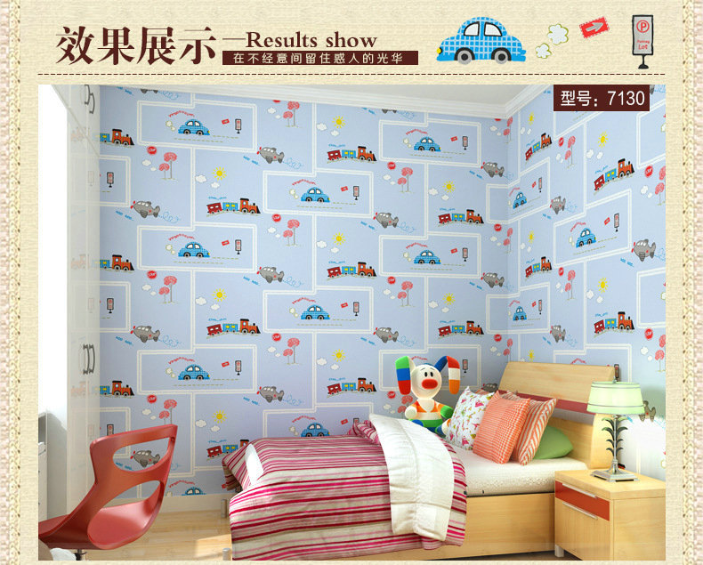 Mixer Grinder Picture More Detailed Picture About Cartoon Train - Boys car wallpaper designs