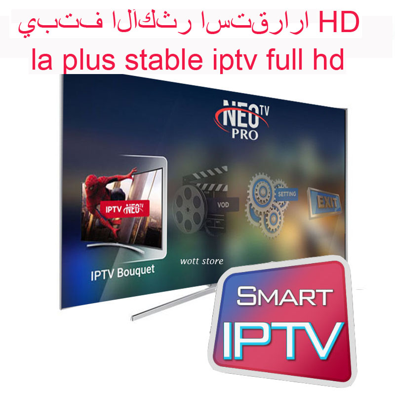 TV BOX android NEOTV iptv subscription Europe French Arabic Italian belgium spanish IPTV code 1800 channel 2000 films VOD-in Set-top Boxes from Consumer Electronics