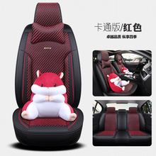 цена на KKYSYELVA Front Rear PU Leather Auto Universal Car Seat Covers Automobile seat cover Car Seat Cushion Set Interior Accessories