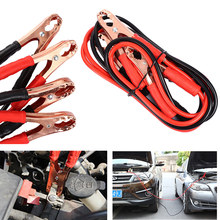 2M Heavy Duty 500 Amp Battery Jump Cable Emergency Car Battery Jumper Booster Line Copper Wire