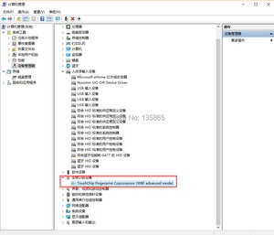 Image 2 - Original for Biocome Win 10 Fingerprint Login Windows Hello Biometric USB Fingerprint Collector Fingerprint Reader TCR4