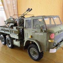 1:25 Star266 грузовик и ZU-23-2 зенитная пушка Военная Модель 3D бумажная модель DIY руководство