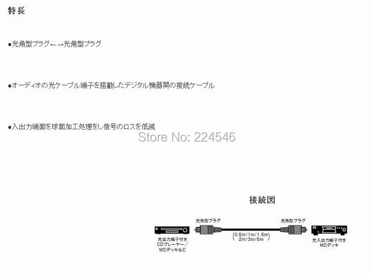 POC-5A0.535-3