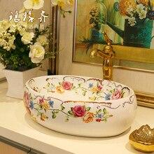 Jingde керамический умывальник для ванной комнаты, художественный Умывальник эллиптический аромат