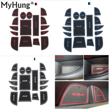 High Quality Non-Slip Luminous Interior Door Pad Cup Mat Auto Accessories Fit For Mazda CX-5 CX5  2013 2014 Car Styling 16Pcs