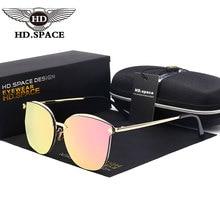 HD de Alta Calidad de Las Mujeres Elegantes gafas de Sol de Diseñador de la Marca Marco de Flecha de Metal Gafas de Colores de Revestimiento Gafas de Sol Inconformista Gafas LM041