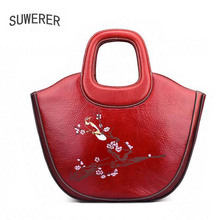 SUWERER new Genuine Leather ladies luggage for ladies luxurious purses ladies luggage Chinese model designer purses ladies well-known manufacturers
