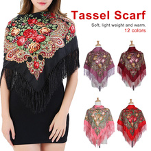 National Style New Fashion Women Square Winter Wrap Scarf Lady Tassel Shawl Floral Designer Poncho Hot Sale Headband