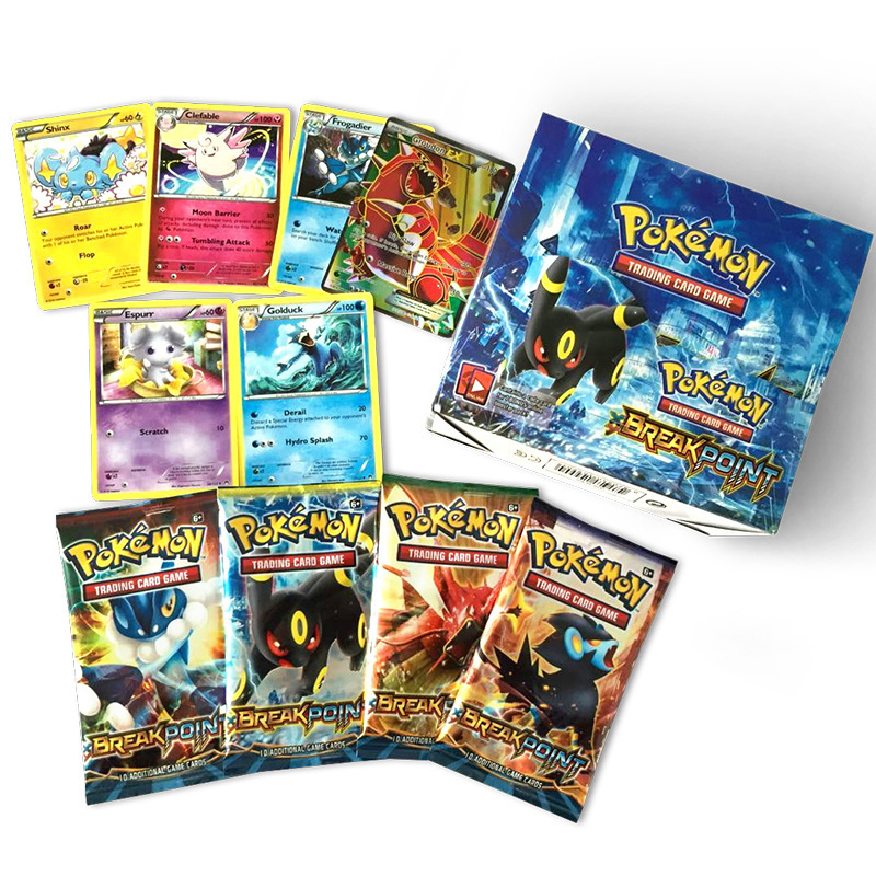 Trading Card Toys 41