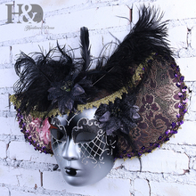 H&D Elegant Black Feather Hat Full Face Venetian Mask Halloween Masquerade Party Masks Italy Lady Mask Party Favor Gifts
