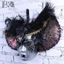 H & D أنيق أسود ريشة قبعة كامل الوجه قناع فينيسي هالوين حفلة تنكرية أقنعة تنكرية للحفلات إيطاليا سيدة قناع حفلة لصالح الهدايا