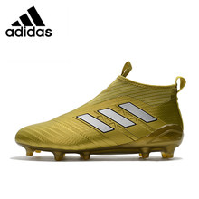 b5ce0e6f6 Adidas ACE TANGO 17+ TF Golden Top With Crushed High Football Shoes BY9143  40-