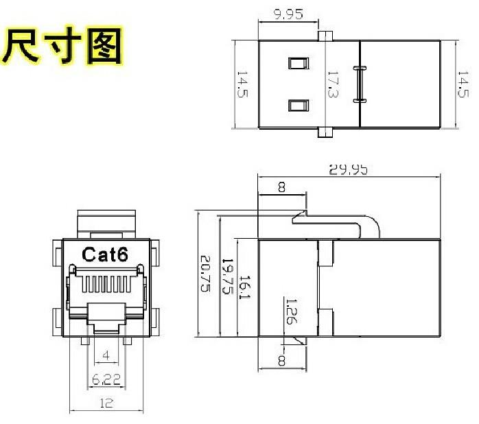 Cat6 UTP Inline Keystone Jack RJ45 Female To RJ45 Female Modular ...