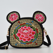 Cute 2018 Mouse Shaped Women Small Shoulder Bag Ethnic Hmong Boho Indian Embroidered Cell Phone Cash Crossbody Messenger