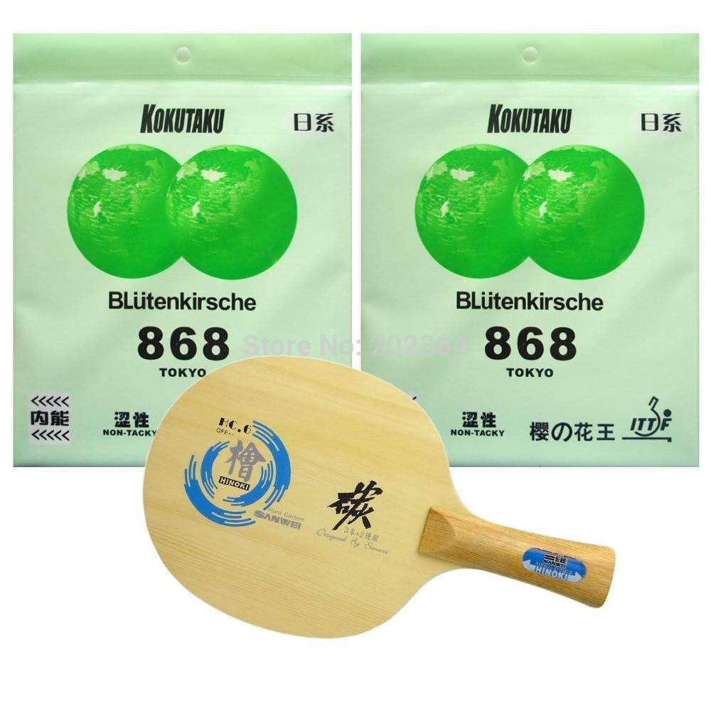 все цены на Sanwei HC.6 Table Tennis Blade With 2x Kokutaku Blutenkirsche 868 (NON-TACKY) Rubber With Sponge for a Racket FL онлайн