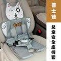 2015 newste мать и kidsBaby Безопасности 0-4 YearsSitting Детское Автокресло Autositting Утолщение Губка автокресла для Детей