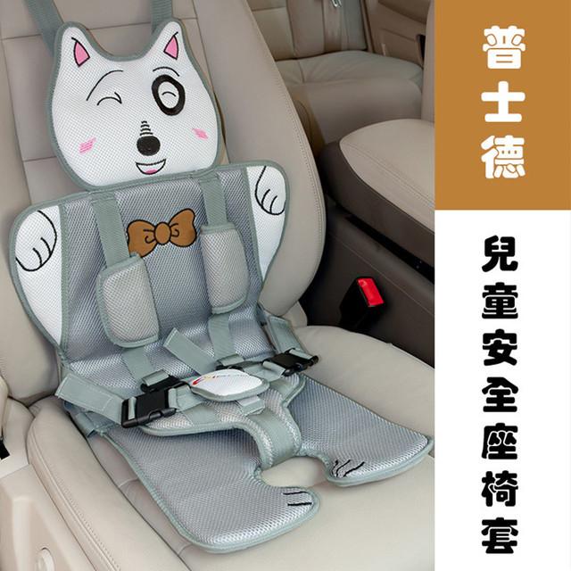 2015 o newste mãe & Assento de Carro Do Bebê de Segurança 0-4 YearsSitting kidsBaby Autositting Esponja Espessamento assentos de Carro Do Bebê para As Crianças