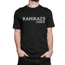 Kamikaze Eminem T-shirt, Hip-Hop Tee,Men's Women's All Sizes free shipping cheap tee Comfortable t shirt,Casual Short Sleeve TEE(China)