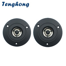 Tenghong 2 個 3 インチオーディオスピーカー 4Ohm 10 ワット高音スピーカーステレオスピーカーホームシアター用 74 ミリメートルツイーター DIY