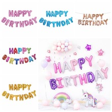 16 inch Letters HAPPY BIRTHDAY Foil Balloons Happy Birthday Party Decoration Kids Alphabet Air Inflatable Balloons Party Supply 16 inch letters happy birthday foil balloons happy birthday party decoration kids alphabet air balloons baby shower supplies